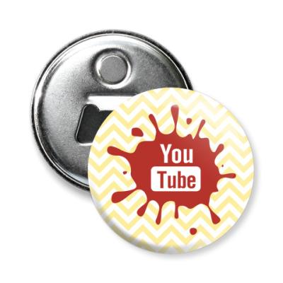 Магнит-открывашка YouTube