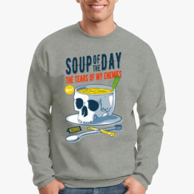 Свитшот Меню победителя - суп дня
