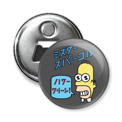 Магнит-открывашка Симпсоны: Японский Гомер