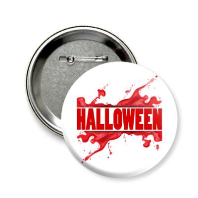 Значок 58мм Halloween
