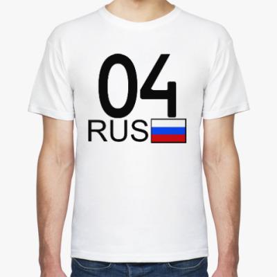 Футболка 04 RUS (A777AA)