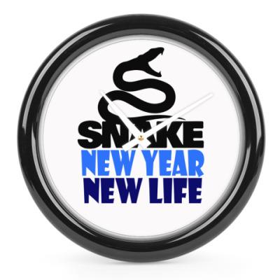Часы Snake -New Year New Life