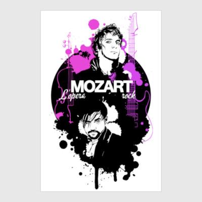 Постер Mozart