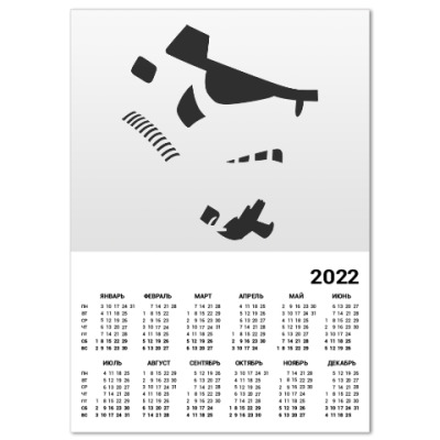 Календарь Штурмовик