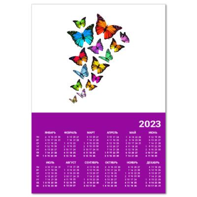 Календарь Бабочки