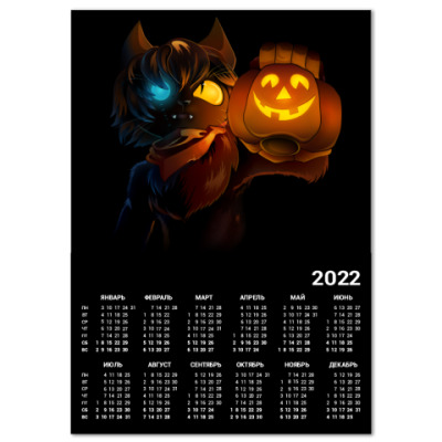 Календарь Кот-терминатор