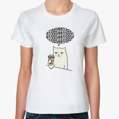 Классическая футболка COFFEE COFFEE КОФЕ КОФЕ КОТ