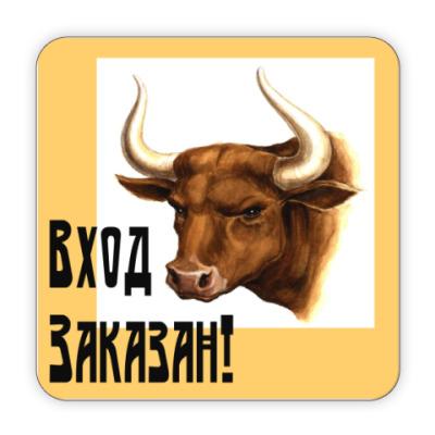 Костер (подставка под кружку) Подставка под кружку Корова