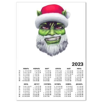 Календарь Гринч
