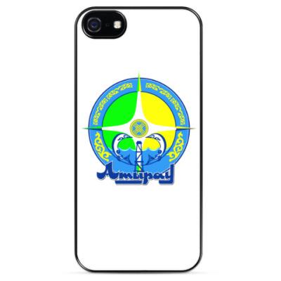 Чехол для iPhone Атырау. Казахстан.