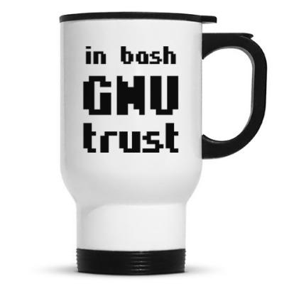 In Bash GNU trust