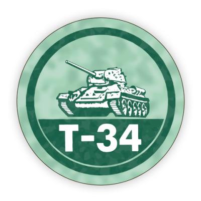 Костер (подставка под кружку) Танк Т-34