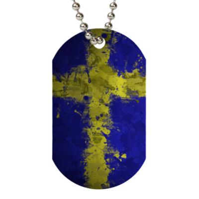 Жетон dog-tag Шведский флаг