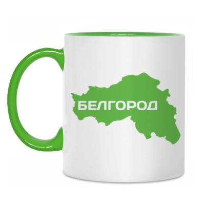 Кружка Белгород