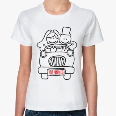 Классическая футболка Прикольная для молодоженов just married
