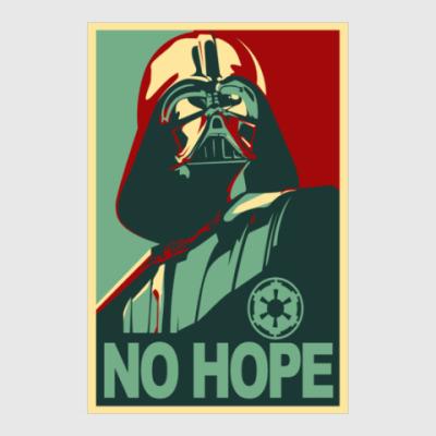 Постер No Hope
