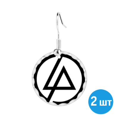 Серьги Linkin Park