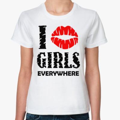 Классическая футболка I kiss girls