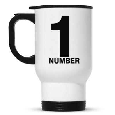 Кружка-термос Номер Один