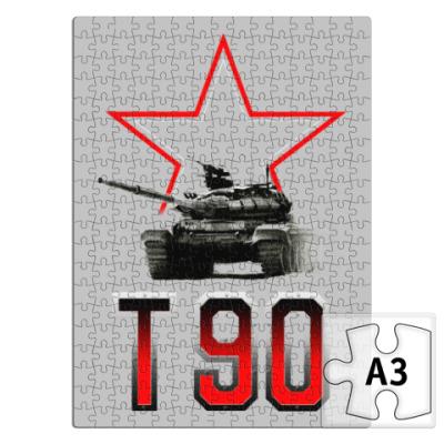 Пазл Танк Т-90