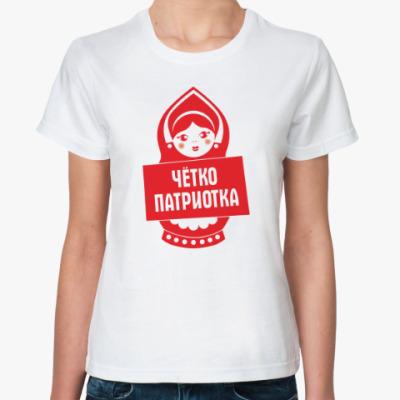 Классическая футболка Матрёшка