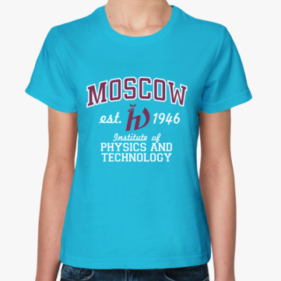Женская футболка Москва, физтех. МФТИ