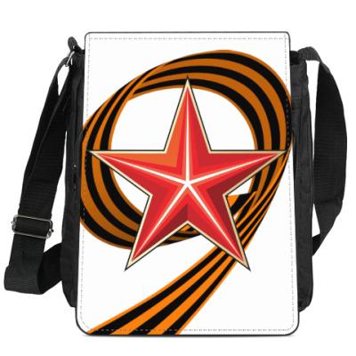 Сумка-планшет Отечественная война / 9 мая