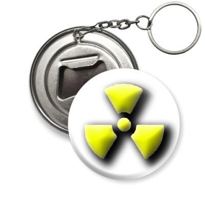Брелок-открывашка Радиоактивно