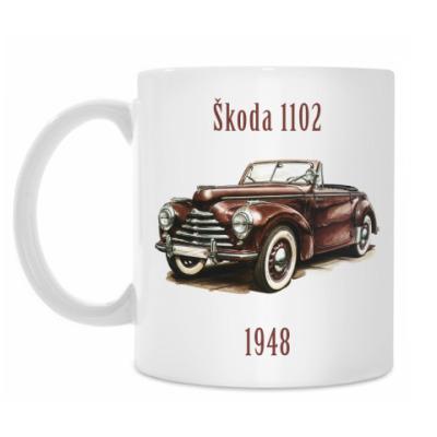 Кружка Skoda 1102