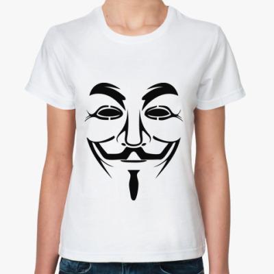Классическая футболка Маска Анонимуса