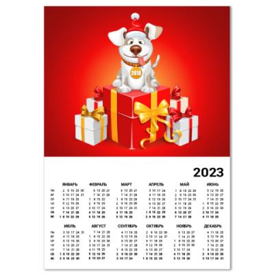 Календарь Собака символ 2018 года