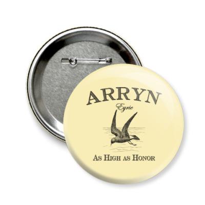 Значок 58мм Arryn