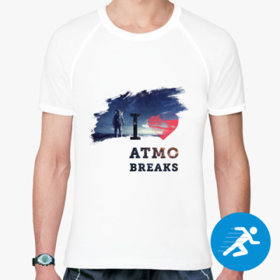 Спортивная футболка I love atmo breaks