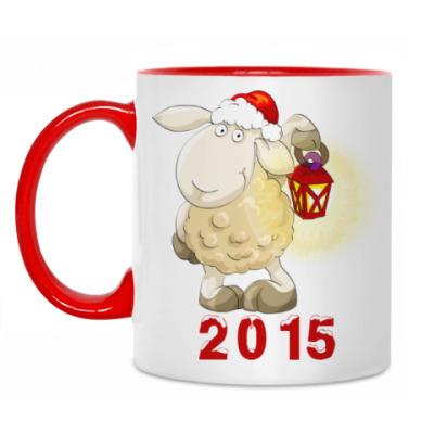 Кружка Новогодняя овечка 2015 с фонариком