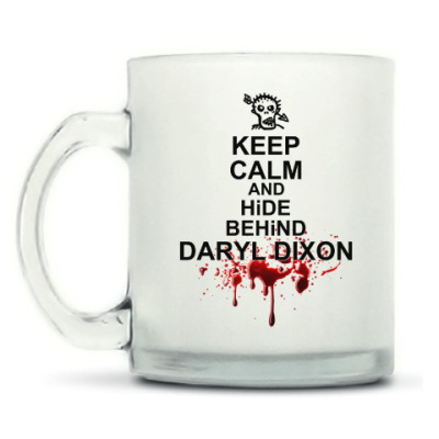 Кружка матовая Keep calm and hide behind Daryl Dixon
