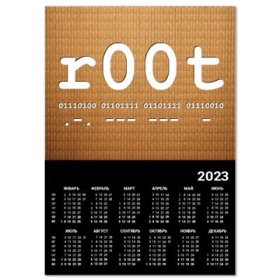 Календарь ROOT binary