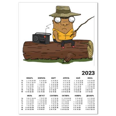 Календарь Шамиль-рыбак