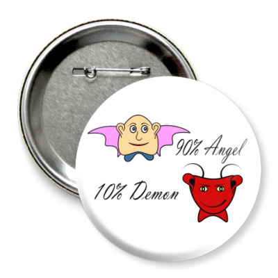 Значок 75мм Ангел или демон?