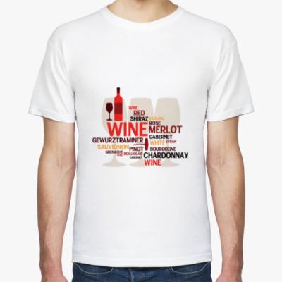 Футболка Аромат вина