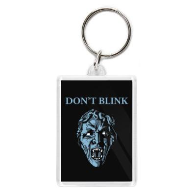 Брелок Don't Blink