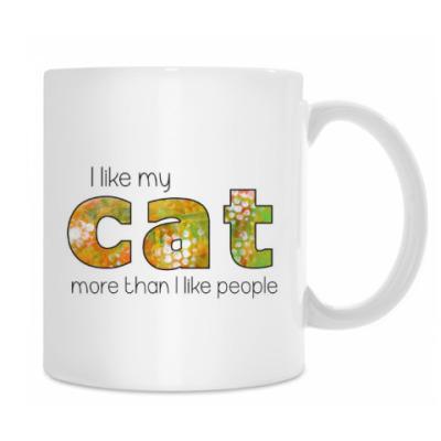 Я люблю своего кота