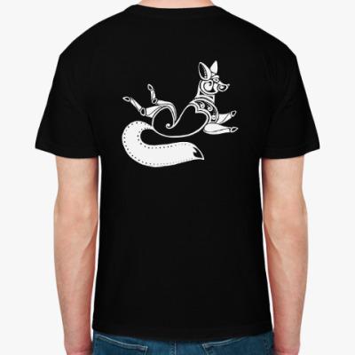 Скифский лис