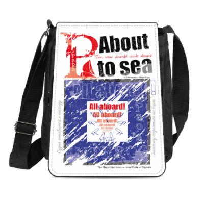Сумка-планшет Морской флаг «Papa»