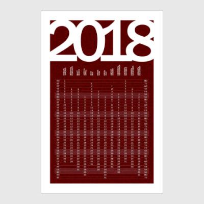 Постер Календарь-постер 2018 RED