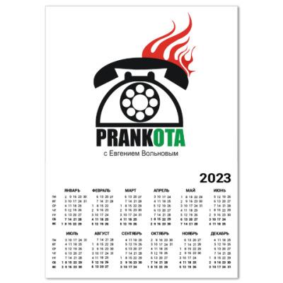 Календарь PrankPhone