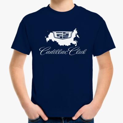 Детская футболка Детская футболка Fruit of the Loom, темно-синяя