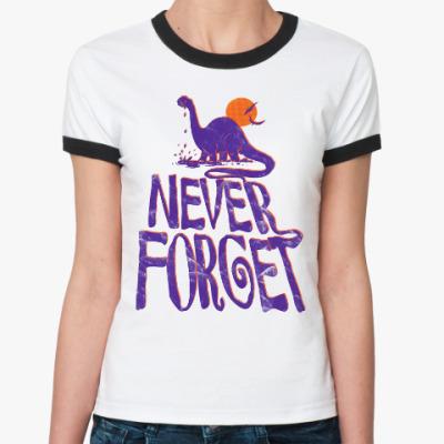 Женская футболка Ringer-T Помни динозавров