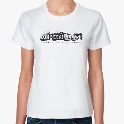 Классическая футболка ОВА снова в деле