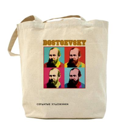 Сумка Холщовая сумка Достоевский
