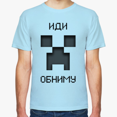 Футболка Иди Обниму Minecraft Creeper